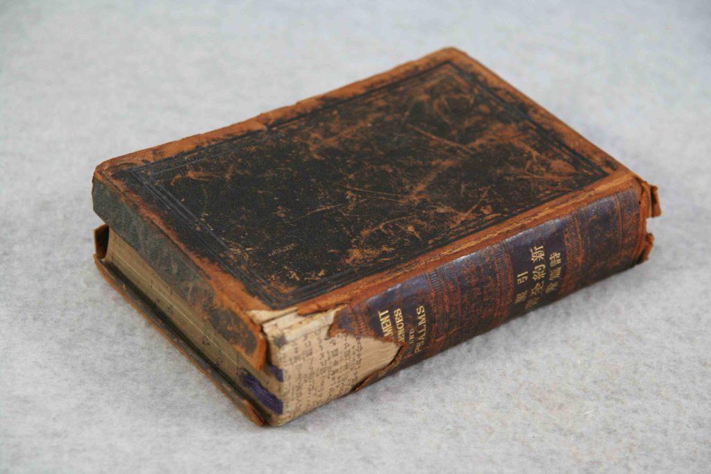 垂れ革表紙聖書の修復(前)