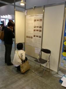 第15回図書館総合展02