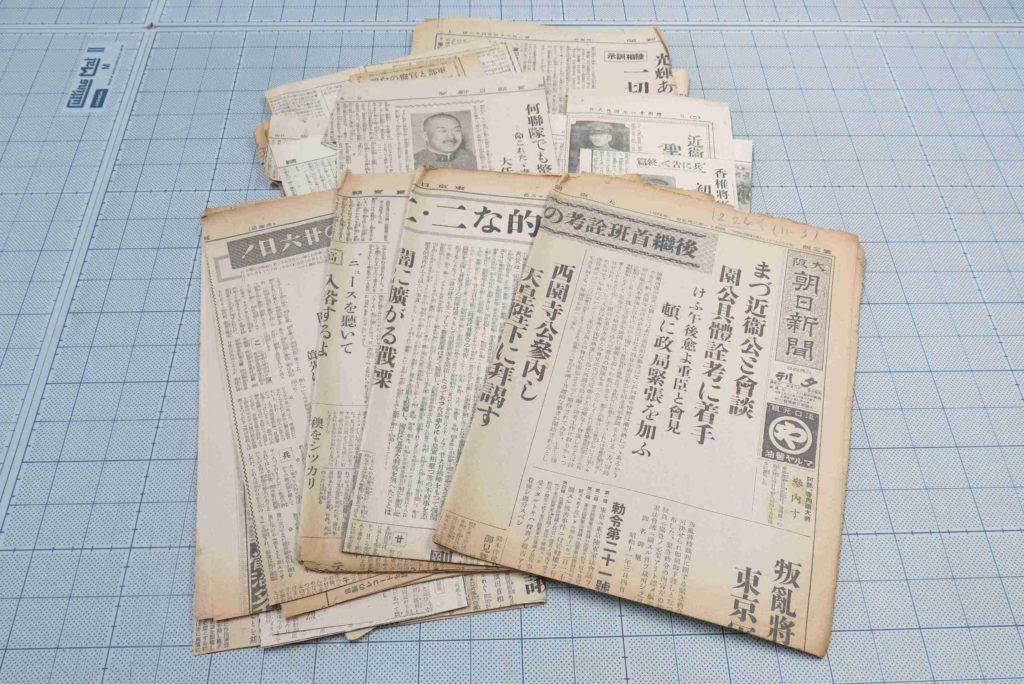 昭和初期の新聞紙